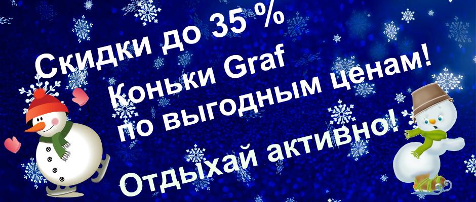 0d1e3c7f3e98 Спортивный интернет-магазин «СпортМаг», спорттовары онлайн в Украине